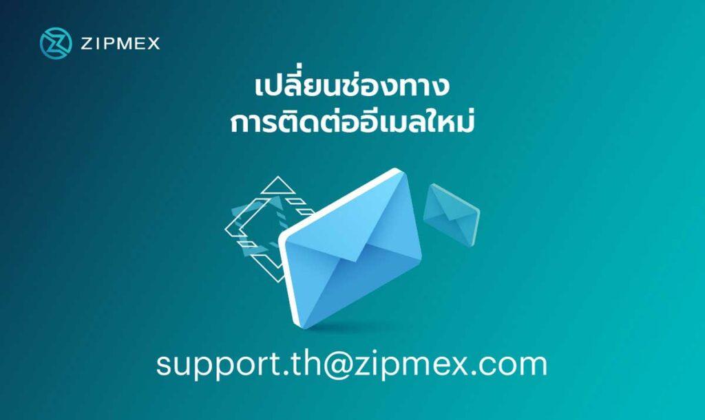 zipmex support email change thailand