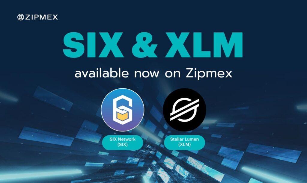 SIX และ XLM พร้อมให้ลงทุน